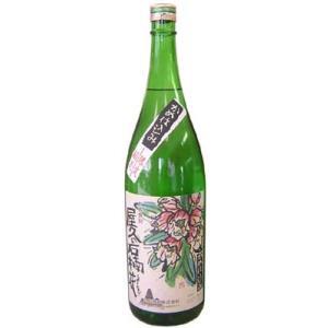 屋久の石楠花 1800ml|yoshikawayafoo