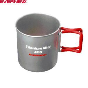 エバニュー チタンマグカップ 400FH RED harusport_d19 730060 EBY2...