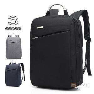 ビジネスバッグ PC対応バッグ リュックサック メンズ バッグ 撥水 カバン ビジネス 男女兼用 学生 通勤 シンプル|yoshikootory