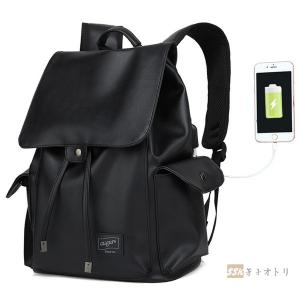 リュックサック USB充電ポート デイパック メンズ バッグ カバン 旅行リュック 通学 旅行 通勤  防水 アウトドア|yoshikootory