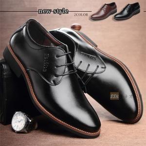 ビジネスシューズ 歩きやすい メンズ 靴 紳士靴 プレーント...