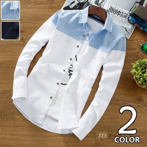 カジュアルシャツ 長袖シャツ メンズ スリムシャツ カラー切...