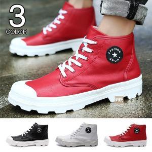 ワークブーツ 革靴 ブーツ メンズ ショートブーツ メンズ靴...
