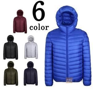 ダウンジャケット メンズ コート ジャケット フード付き あったか 薄手 ライトアウター 軽量ダウンジャケット 秋冬 送料無料|yoshikootory