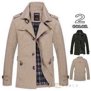トレンチコート 春物 アウター メンズ ショート丈 ジャケット スプリングコート 大きいサイズ カジュアル おしゃれ