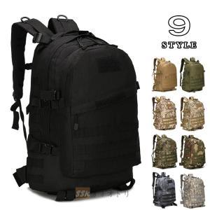 旅行バッグ リュック メンズ 40L リュックサック レディース バックパック 登山リュック 迷彩 登山 旅行 遠足 アウトドア 軽量|yoshikootory