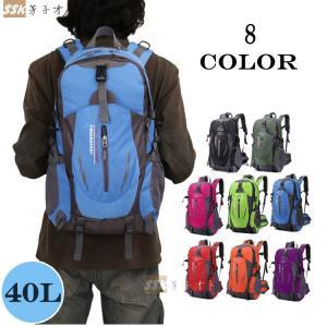 バッグパック メンズ リュックサック 登山用リュック 登山リュック 旅行バッグ 大容量 40L 登山 防災 防水 多機能 旅行 軽量|yoshikootory