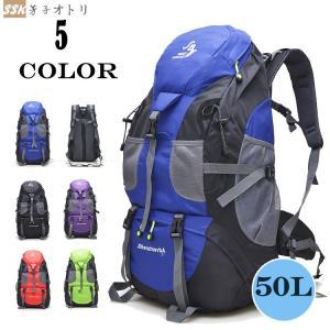 登山リュック 旅行バッグ リュック 大容量 バッグパック メンズ リュックサック 大容量 50L アウトドア 軽量 登山 防災 旅行