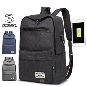 ビジネスリュック デイパック リュックサック メンズ PC対応 バッグ おしゃれ 学生 通学 旅行 通勤 出張 男女兼用 撥水|yoshikootory