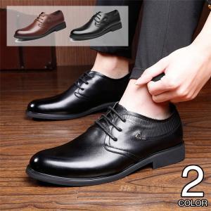 ビジネスシューズ メンズシューズ 紳士靴 革靴 疲れない 紐...