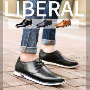 紳士靴 革靴 メンズ スニーカー カジュアルシューズ ビジネスシューズ 疲れない 歩きやすい革靴 防滑ソール 通勤 軽量 防滑ソール...