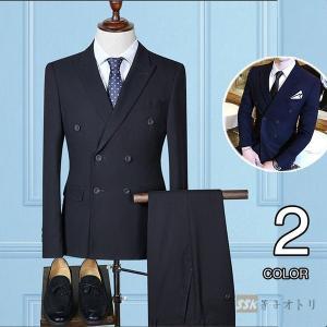 スリーピーススーツ 3ピーススーツ スーツ 紳士服 ビジネス...