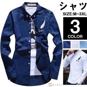 ボタンダウンシャツ 薄手 白シャツ シャツ メンズシャツ メ...