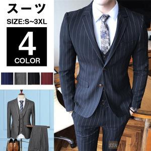 スリーピーススーツ ビジネススーツ メンズスーツ ストライプ...