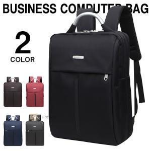 ビジネスバッグ メンズ PCバック ビジネスリュック 多機能...