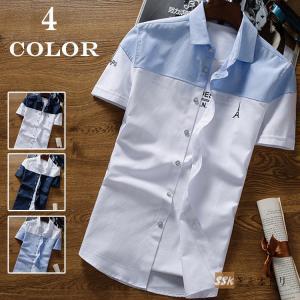カジュアルシャツ メンズ シャツ トップス メンズシャツ 半...
