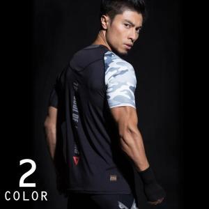 速乾Tシャツ メンズ 吸汗速乾 迷彩 伸縮性 クール スポーツ 半袖Tシャツ Tシャツ インナー 速...
