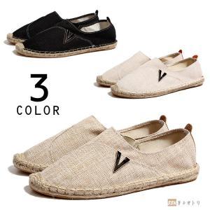 スニーカー 麻靴 スリッポンシューズ エスパドリーユ メンズ 靴 夏 軽量 シンプル Vの字 おしゃれ 透気  父の日|yoshikootory