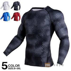 アンダーシャツ スポーツシャツ コンプレッションウェア メンズ 長袖 加圧シャツ 加圧インナー 長袖 ロングTシャツ 筋トレ 夏