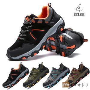 登山靴 トレッキングシューズ メンズ スポーツシューズ 運動靴 メンズ靴 アウトドア ウォーキングシューズ 軽量 滑り止め 疲れない|yoshikootory