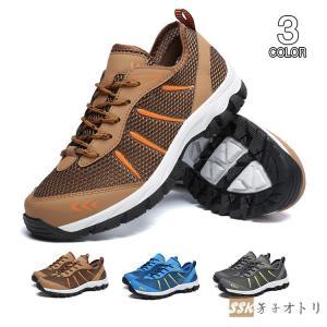 トレッキングシューズ メンズ 登山靴 メンズ靴 ウォーキング ランニング ローカット アウトドア スポーツ 山登り 軽量 防滑|yoshikootory