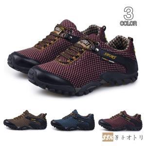 トレッキングシューズ メンズ 登山靴 靴 ウォーキングシューズ カジュアル アウトドアシューズ スポーツ お揃い 運動靴 防滑|yoshikootory