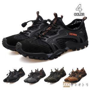 ウォーキングシューズ 登山靴 メンズ 防滑 メンズ靴 トレッキングシューズ ランニング ハイキング スポーツ アウトドア 通気|yoshikootory