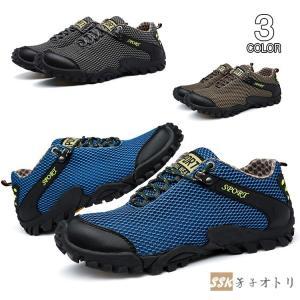 トレッキングシューズ メンズ ランニングシューズ 登山靴 防滑 ウォーキングシューズ 軽量 アウトドア お揃い 運動靴 通気性|yoshikootory