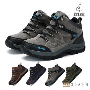 登山靴 メンズ アウトドア 疲れない トレッキングシューズ ランニング 通気 ハイキング カジュアルシューズ 山登り 旅行 遠足|yoshikootory