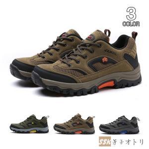 ウォーキングシューズ メンズ 登山靴 トレッキングシューズ ランニング カジュアルシューズ 釣り 通気 山登り メンズ靴 軽量|yoshikootory
