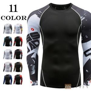 加圧シャツ Tシャツ メンズ アンダーシャツ トレーニングウェア 長袖 加圧インナー コンプレッショ...