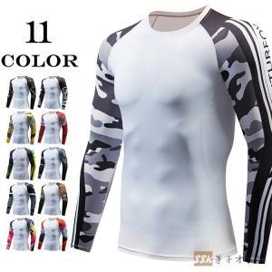 トレーニングウェア 加圧シャツ メンズ 運動着 コンプレッションウェア 加圧インナー 長袖 吸汗速乾...