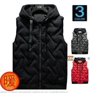 中綿ベスト メンズ ベスト ダウンベスト アウター フード付き 軽量 無地 ベストジャケット 暖かい 秋冬 中綿入り 送料無料|yoshikootory