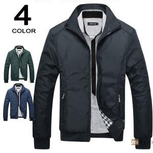 スイングトップ メンズ ジャケット ビジネスジャケット フルジップ ジャンパー 立ち襟 ブルゾン ライトアウター 新作|yoshikootory