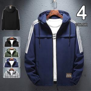 ウィンドブレーカー マウンテンパーカー メンズ ジャケット ブルゾン パーカー アウター 40代 50代ファッション|yoshikootory