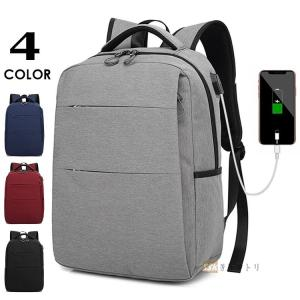 ビジネスリュック リュックサック メンズ バッグ ビジネスバッグ USB充電ポート 通勤 男女兼用 撥水 学生 通学 旅行|yoshikootory