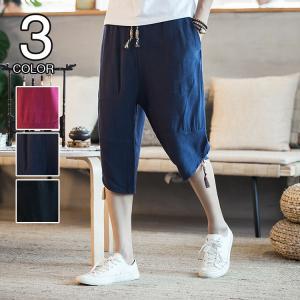 七分丈ズボン メンズ クロップドパンツ ワイドパンツ リネンパンツ 夏ズボン ゆったり 涼しいズボン 麻ズボン 2019 夏服 夏|yoshikootory
