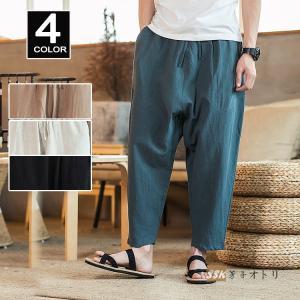サルエルパンツ ワイドパンツ メンズ アンクル丈 涼しいズボン 夏ズボン ゆったり ボトムス 2019 夏 サマー チノパン|yoshikootory