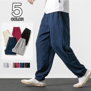 麻ズボン サルエルパンツ メンズ リネンパンツ 涼しいズボン 綿麻パンツ 夏ズボン 夏 夏服 2019 メンズファッション|yoshikootory