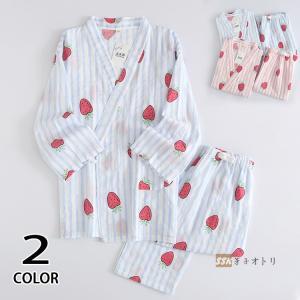 甚平 レディース セットアップ パジャマ 夏服 女性用 ストライプ柄 ロングパンツ 可愛い 部屋着 ナイトウェア|yoshikootory
