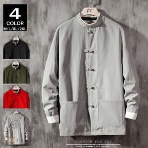 チャイナ服 メンズ ジャケット アウター かっこいい 秋服 ライトジャケット 無地 新作 立襟 刺繍 チャイナボタン|yoshikootory
