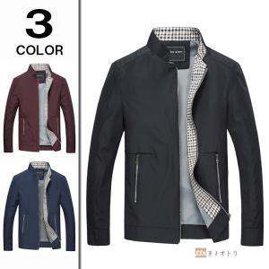 スイングトップ メンズ ドリズラー ジャケット ブルゾン アウター ファッション カジュアル 秋冬 50代 ファッション|yoshikootory
