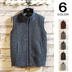 ベスト ニットベスト メンズ 40代 50代 ファッション ニットカーディガン 秋冬 シンプル トップス yoshikootory