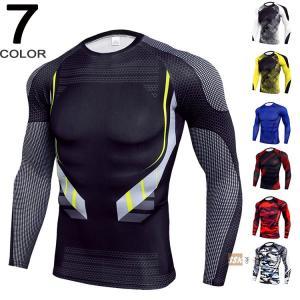 加圧シャツ メンズ コンプレッションウェア トレーニングウェア 長袖 吸汗速乾 加圧インナー トップ...