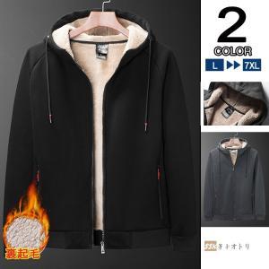 パーカー 秋服 メンズ ジャケット 無地 ボアジャケット 裏起毛 暖かい 防寒 保温 アウター フード付き 厚手|yoshikootory