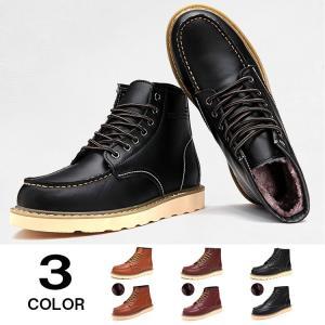ワークブーツ ブーツ メンズ ショートブーツ 防寒 裏起毛 暖か マウンテンブーツ ミリタリーブーツ 冬靴 靴|yoshikootory
