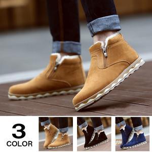 ムートンブーツ メンズ 靴 スノーブーツ メンズシューズ ショートブーツ 防寒 裏起毛 暖か 冬靴 アウトドア|yoshikootory