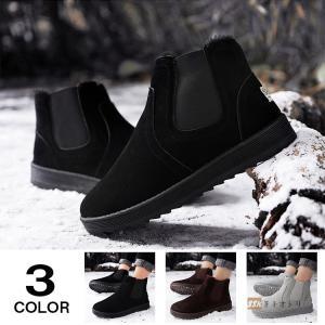 ムートンブーツ スノーブーツ メンズ 靴 メンズシューズ ショートブーツ 防寒 裏起毛 暖か 冬靴 アウトドア|yoshikootory