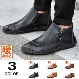 ブーツ メンズ ショートブーツ マウンテンブーツ メンズブーツ 裏起毛 暖か シューズ 靴 冬靴 秋冬 |yoshikootory