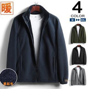 ジャケット メンズ ブルゾン フリースジャケット 裏起毛 裏ボア ボアジャケット 防寒 冬物 あったか 50代 アウター|yoshikootory